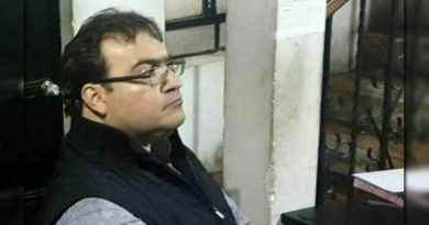 Familiares y cómplices de Duarte deben ir a la cárcel