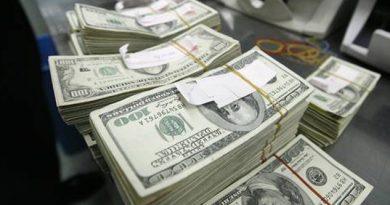 Reservas internacionales acumulan pérdida de mil 572 millones de dólares