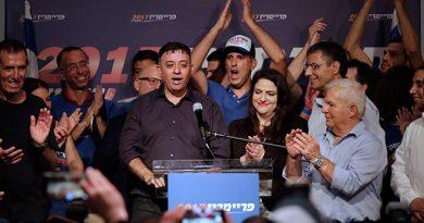 Avi Gabbay, elegido nuevo líder del laborismo israelí