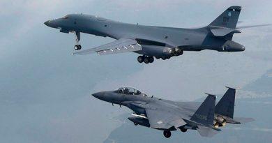 Estados Unidos Bombareros Estratégicos