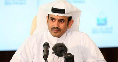 Qatar Aumenta Producción Gas Saad al Kaabi