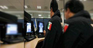 policia_cibernetica_int_portada14