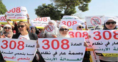 Jordania deroga la ley que permite a los violadores eludir la cárcel si se casan con sus víctimas
