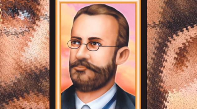 Enrique Rébsamen