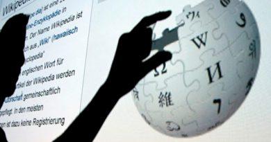 ¿Sabías que… investigadores de la UNAM enriquecen Wikipedia?