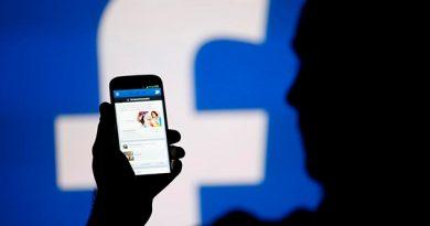 Facebook aumentará la seguridad de las cuentas utilizando tu cara