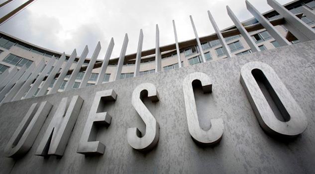 Israel Deja Unesco