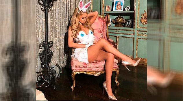 Cuerpo Paris Hilton Salva Críticas Red