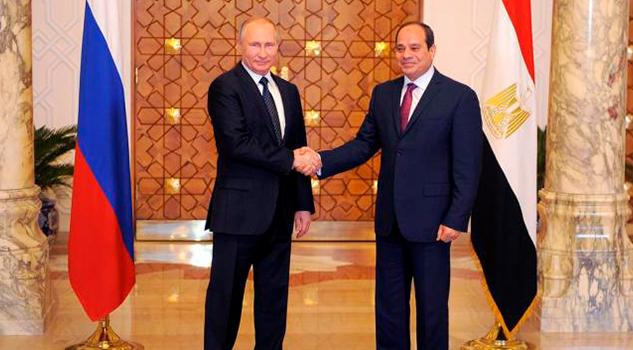 Egipto Rusia Acuerdan Construcción Primera Planta Nuclear El Cairo