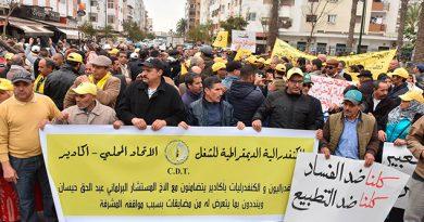 Periodístas Ojo Mira Justicia Marroquí