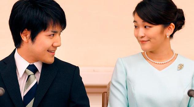 Princesa Mako Japón Pospone Matrimonio