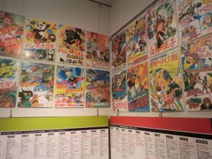 Así Lucen Dentro Oficinas Toei Animation