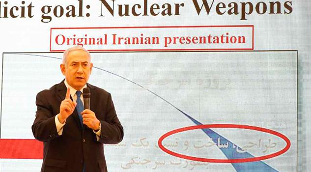 Israel Asegura Tiene Documentos Sobre Programa Nuclear Irán