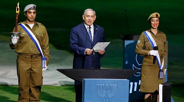 Rumania Suma Carrera Traslado Embajadas Jerusalén