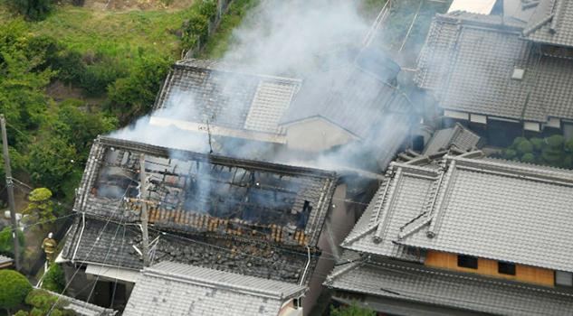 Terremoto 6.1 Grados Deja Muertos Heridos Japón