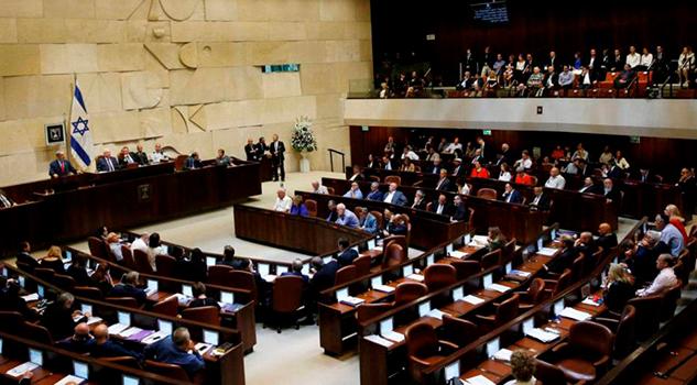 Israel Consagra Como Estado Nación Judío Desata Protesta