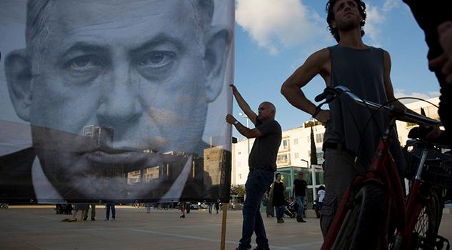 Movimiento Contra Discriminación Avanza Israel