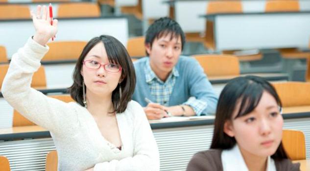 Universidad Japón Altera Resultados Limitar Ingreso Mujeres