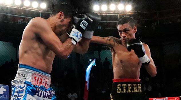 Gusano Rojas Campeón Internacional Súper Pluma CMB