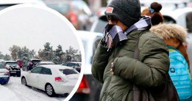 ¡Abrígate! Lluvia y caída de nieve se prevé en casi todo el país