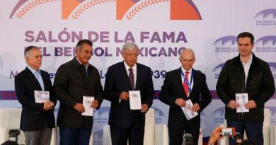 Inauguran Salón de la Fama de Béisbol en Monterrey
