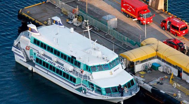 Colisión del barco con 'criatura marina' deja 87 heridos en Japón