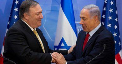 Trump irrumpe en la campaña de Israel en favor de Netanyahu