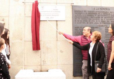 Devela Gobierno de Poza Rica, placa en memoria de Jesús Kramsky